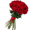 Фото товара 25 імпортних троянд в Ужгороде