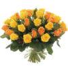 Фото товара 51 жовта та персикова троянда в Ужгороде