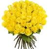 Фото товара 51 жовта троянда в Ужгороде