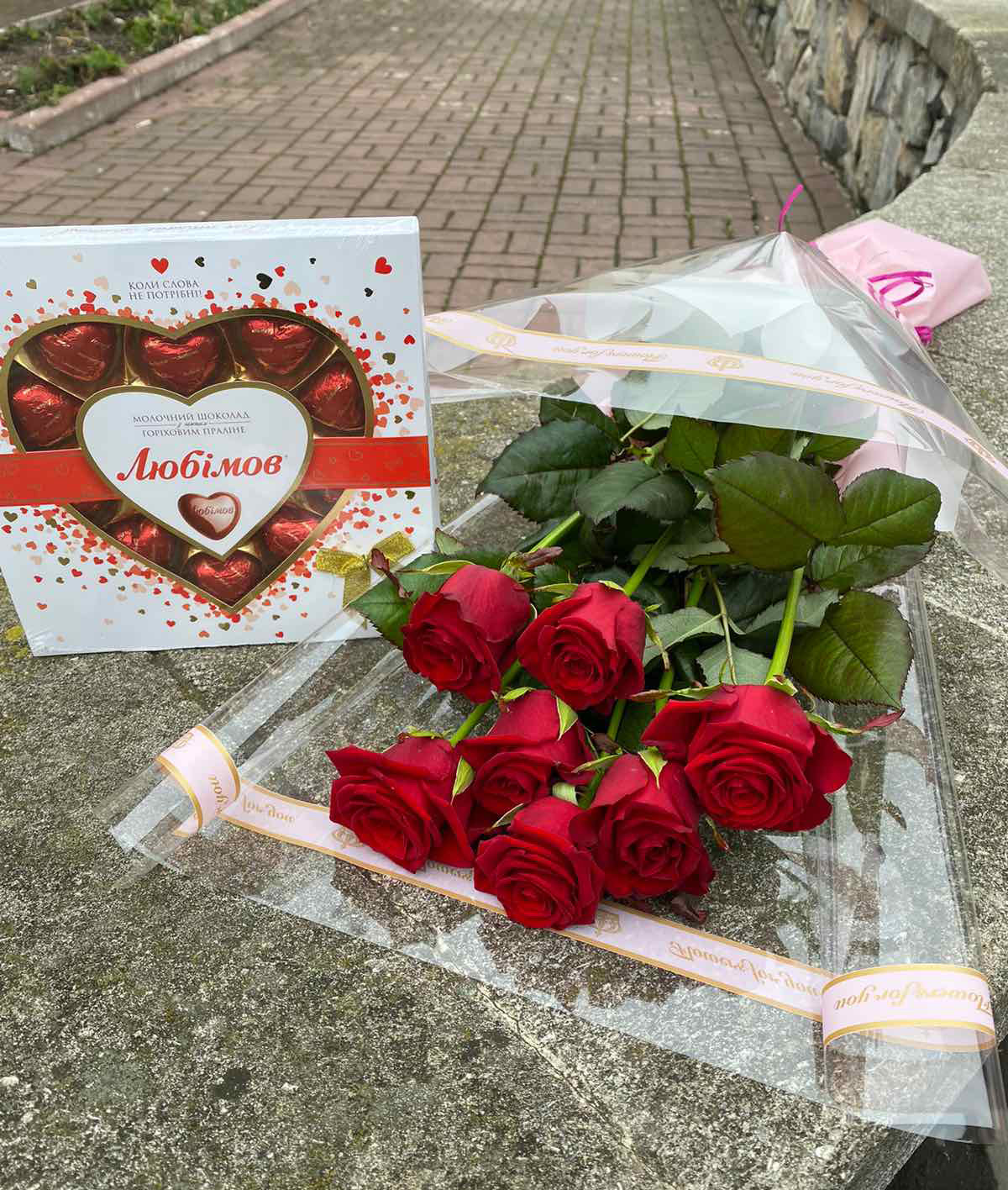 заказ цветов в Трускавце фото