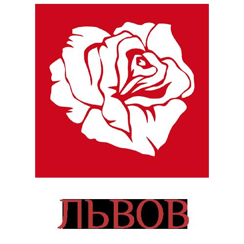 логотип магазина цветов во ЛЬВОВЕ картинка