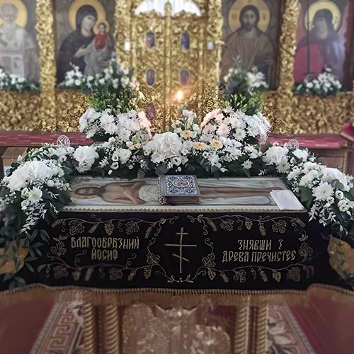 "Фото товара Ікебана ""Прощання"" в Ужгороде"