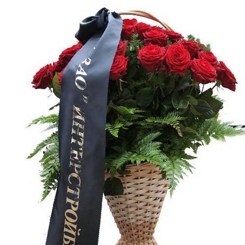 Фото товара Траурний кошик троянд в Ужгороде